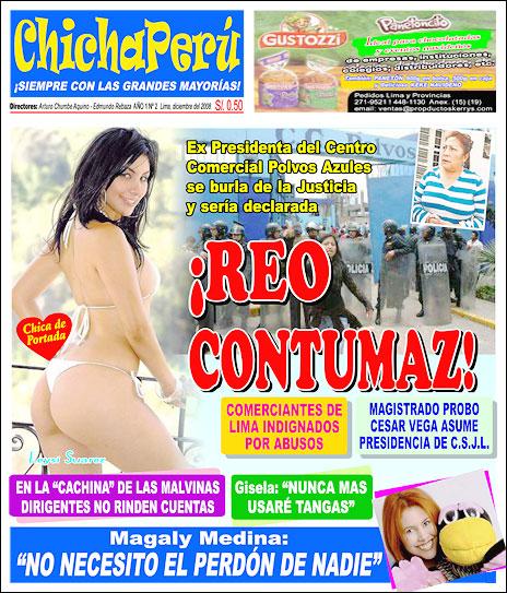 chicha_peru_2