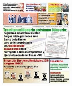 senal_altern1
