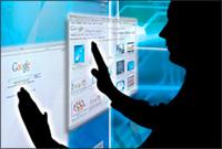 virtualizar