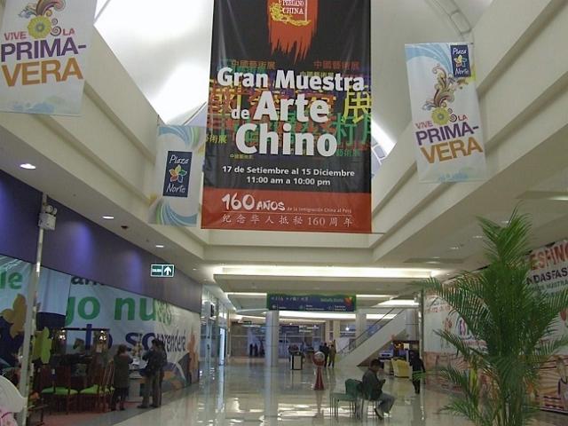 Museo_Chino_001