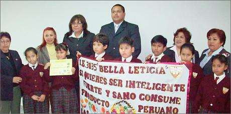 Premio-107