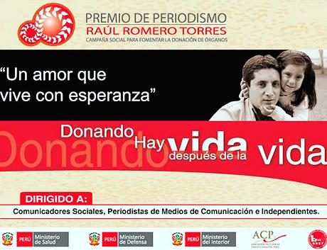 Premio_minsa